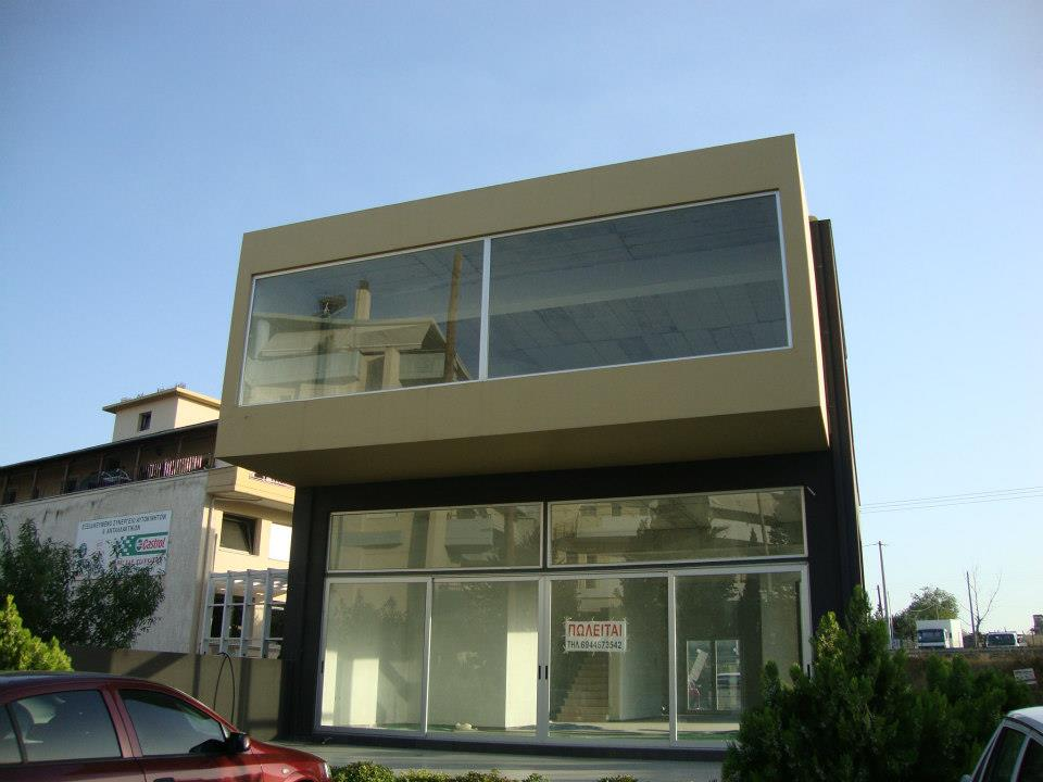 commercial building at Theofrastou St.-Larissa