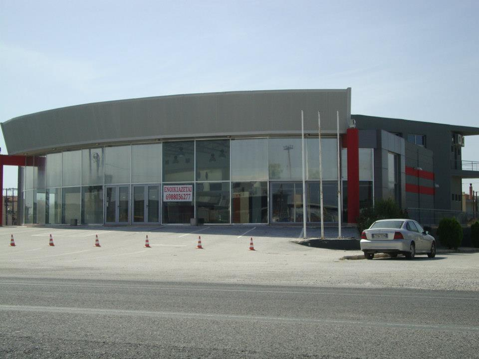 Structural Design of a commercial building in Larisa 2004