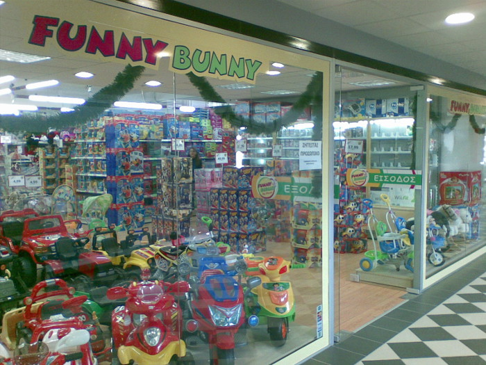 commercial store in Gaea Mall,2009, Larissa, Project Manager -Alexandros Tzimoziogas